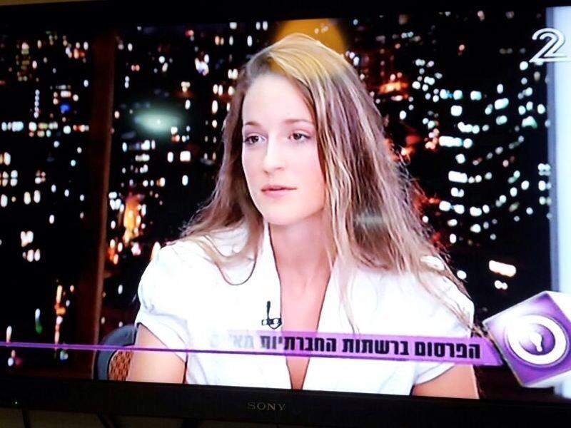 טל נברו מתראיינת אצל שרון כידון על שיווק ופרסום, ערוץ 2