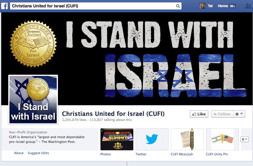 פעילויות להגנה והסברה לישראל ברחבי הפייסבוק