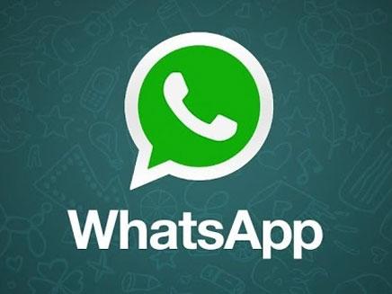 וואטסאפ בשולחן העבודה – Whatsapp Web