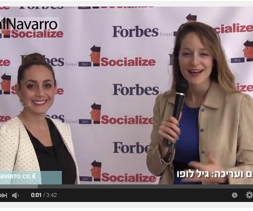 וועידת Socialize15 מארחת את פורבס ישראל – הסיקור המלא – Forbes Socialize 2015