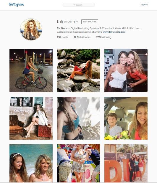 פעילות אפקטיבית ועיצוב תמונות באינסטגרם Instagram 2015